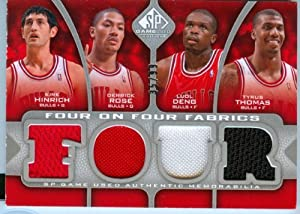 2009 SP Game Used Authentic Chicago Bulls & Indiana Pacers 8 Patch Game Worn... by SP