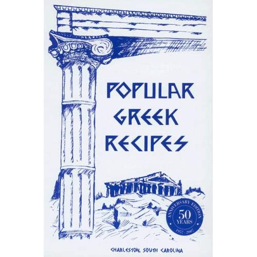 Popular Greek Recipes. Buy at Amazon.com