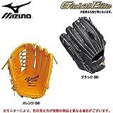ミズノ グロ-バルエリート QMライン 硬式 外野手用 グラブ 左投用 サイズ 15 1AJGH12317 (オレンジ(54H))