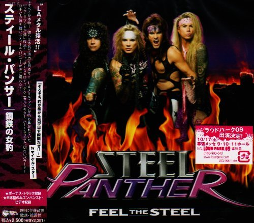 Feel the Steel By Steel Panther (2009-08-25)