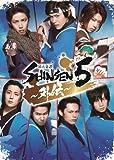 舞台「幕末奇譚 SHINSEN5 ~外伝~」 [DVD]