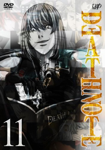DEATH NOTE Vol.11