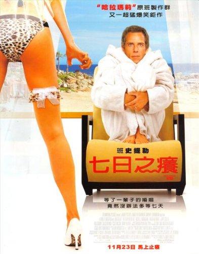 the-heartbreak-kid-poster-movie-taiwanese-11-x-17-in-28cm-x-44cm-ben-stiller-michelle-monaghan-malin