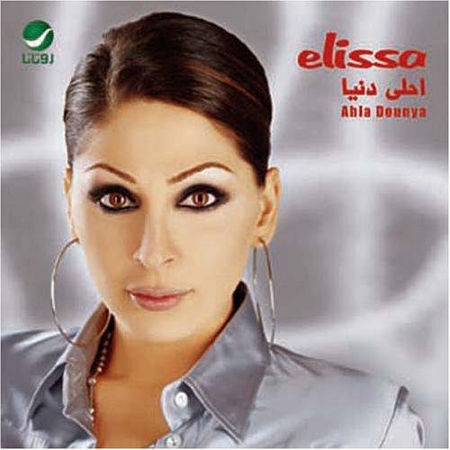 Elissa - Ayami Beek - Zortam Music