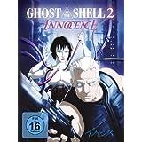 "Ghost in the Shell 2 - Innocencevon ""Kazuhiro Wakabayashi"""
