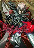 Devil May Cry 3 [DVD] [Region 1] [US Import] [NTSC]