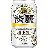 キリン 淡麗 極上〈生〉 6缶パック 350ml×24本 ランキングお取り寄せ