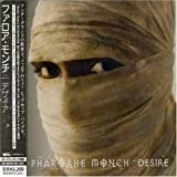 Pharoahe Monch Desire [Japanese Import]