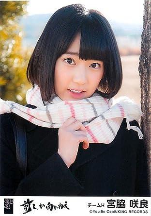 宮脇咲良の画像 p1_5
