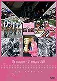 ジロ・デ・イタリア2014 [DVD]