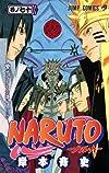 NARUTO―ナルト― 70 (ジャンプコミックス)