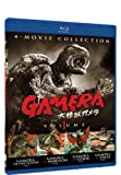 ��IMPORT�E�k�ĔŁ��K�����F�A���e�B���b�g�R���N�V����V1[�u���[���C]Gamera: Ultimate Collection V1 (4 Pack) [Blu-ray]