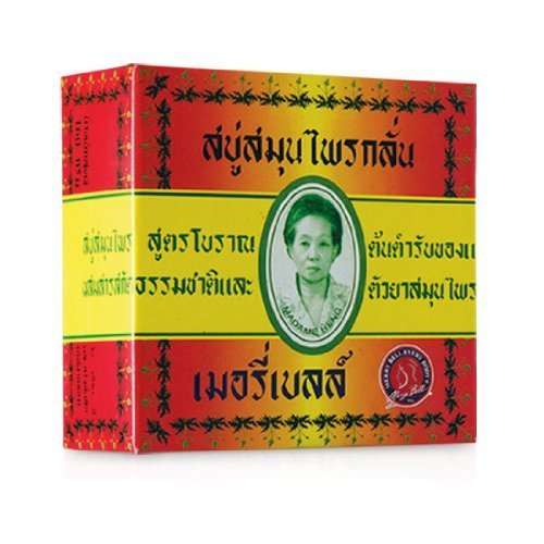 New-Original-Thai-Herbal-Soap-Formula-of-Madame-Heng-160-G-by-gole-best-sellers