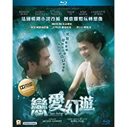 Mood Indigo [Blu-ray]