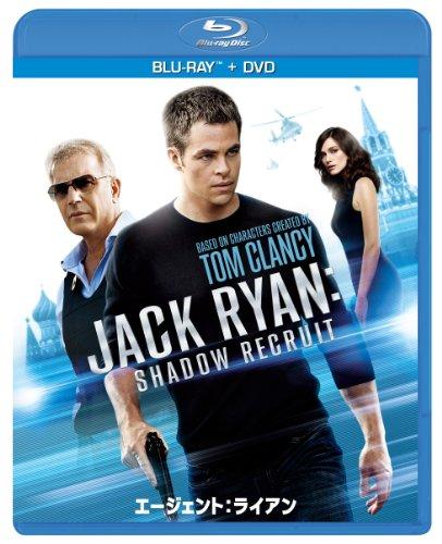 エージェント:ライアン ブルーレイ+DVDセット(2枚組) [Blu-ray]