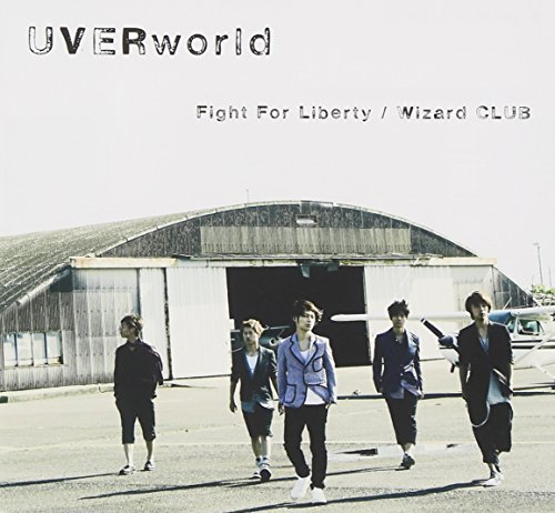Fight For Liberty/Wizard CLUB