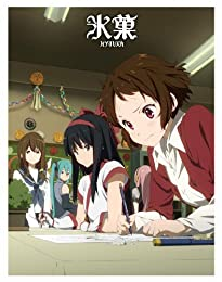 氷菓 限定版 第7巻 [Blu-ray]