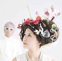 「オメデトウ(初回限定盤)(DVD付)」