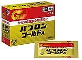 【指定第2類医薬品】パブロンゴールドA<微粒> 28包 ランキングお取り寄せ