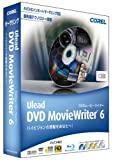 Ulead DVD Movie Writer 6 通常版