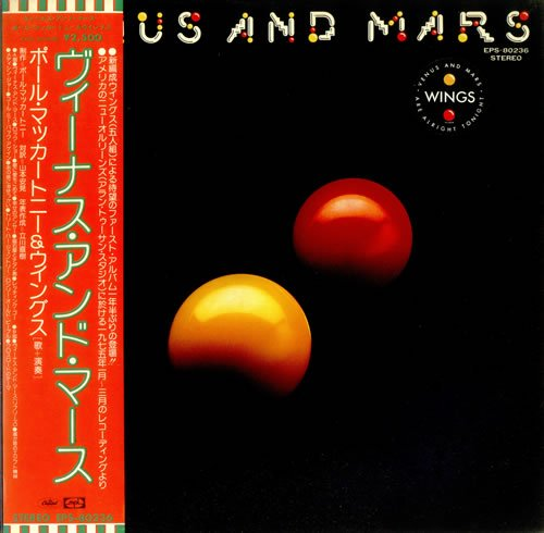 Venus And Mars - Complete