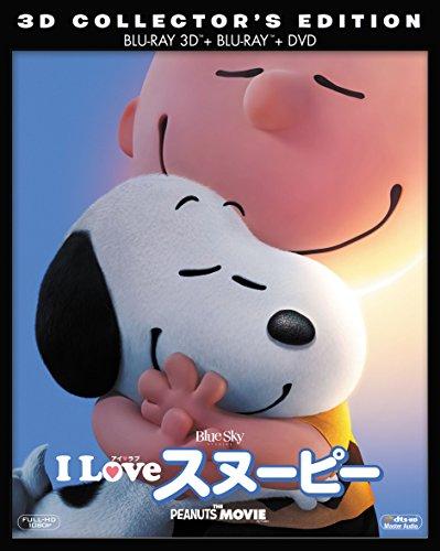 I LOVE スヌーピー THE PEANUTS MOVIE 3枚組3D・2Dブルーレイ&DVD(初回生産限定) [Blu-ray]