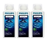 PHILIPS ジェットクリーン専用 クリーニング液 HQ203/51【300ml入り 3個パック】