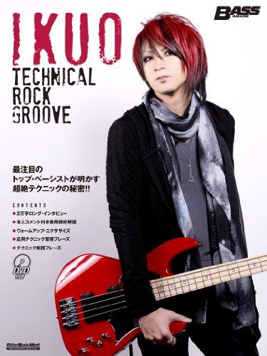 ベース・マガジン IKUO Technical Rock Groove (DVD付) (リットーミュージック・ムック)