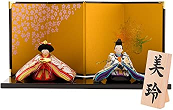 ひな人形 小さい 木札 S 麗寿彩座り雛 間口32x奥行19x高さ16.5cm
