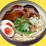 東京 ラーメン 麺屋 宗 2食×2箱 ( 塩・ ストレート麺 )