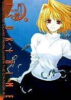 真月譚 月姫 英語版