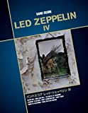 Amazon.co.jpバンドスコア LED ZEPPELIN IV