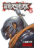 img - for Berserk, Vol. 6 book / textbook / text book