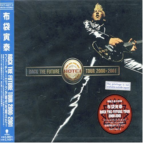 ÿÿ` - Rock the Future Tour 2000-2001 - Zortam Music