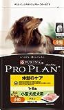 プロプラン 体型のケア 1-6歳 小型犬成犬用 チキン 3kg