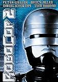 ロボコップ2[DVD]