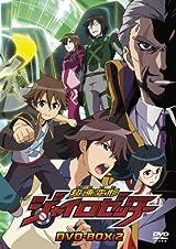 「超速変形ジャイロゼッター」DVD-BOX第2巻が12月リリース
