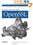 Network Security With Openssl