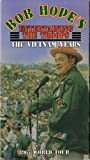 Bob Hopes Entertaining the Troops - The Vietnam Years: 1967 World Tour