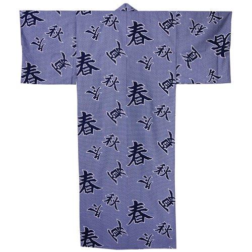 Four Seasons men's yukata - medium (58