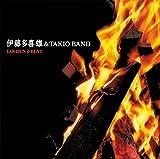 伊藤多喜雄&TAKIO BAND ゴールデン☆ベスト ランキングお取り寄せ
