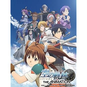 英雄伝説 空の軌跡 THE ANIMATION vol.1 COLLECTOR\\\\\\\'S EDITION (初回限定生産) [Blu-ray]