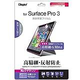 マイクロソフト Surface Pro 3 用 液晶保護フィルム 高精細 反射防止 気泡レス加工 TBF-SFP14FLH