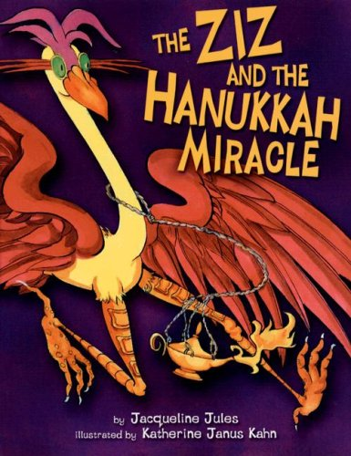 The Ziz and the Hanukkah Miracle