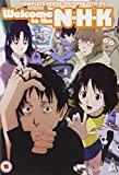 Welcome To The NHK Collection [UK Import]