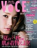 VoCE (ヴォーチェ) 2013年 09月号 [雑誌]