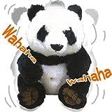 爆笑ペット座りタイプ パンダ