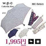 ワールドパーティー(W.P.C) スターmini umbrella コンパクト 折りたたみ傘 (雨傘 日傘 晴雨兼用) 119-113