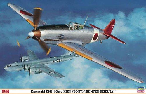Hasegawa 1:32 - Kawasaki Ki61-I Otsu Hein (Tony) - H-ST08212