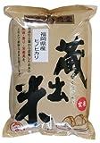 福岡県産 玄米 ひのひかり 2kg 平成23年度産